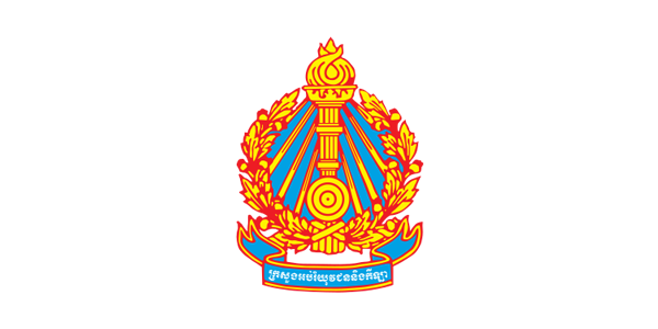 P9 – Ministry of Education, Cambodia